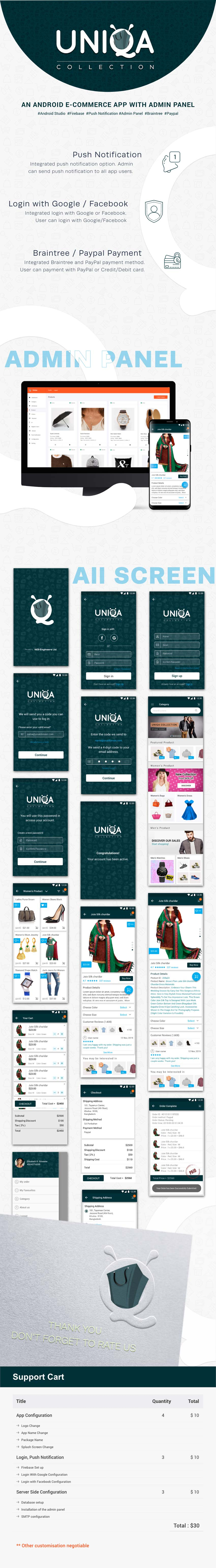 Uniqa - An android eCommerce app with admin panel - 6